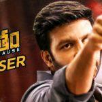 Pantham Official TEASER HD 1080P | Pantham Telugu Movie Teasers | Gopichand, Mehreen Pirzada | Gopi Sundar, Chakravarthy