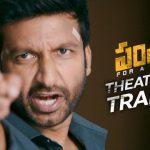 Pantham Official Theatrical Trailer HD 1080P | Pantham Telugu Movie Trailers | Gopichand, Mehreen Pirzada | Gopi Sundar