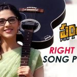 Right Now Full Video Song HD 1080P | Pantham Telugu Movie Pantham Video Songs | Gopichand, Mehreen Pirzada | Gopi Sundar