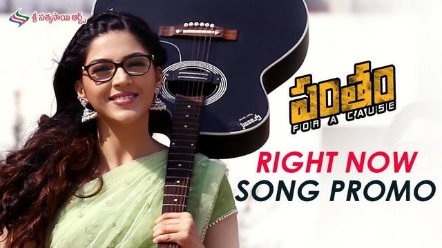Telugu HD Songs Torrents - TorrentFunk