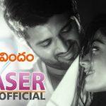 Geetha Govindam Official TEASER HD 1080P | Geetha Govindam Telugu Movie Teasers | Vijay Deverakonda, Rashmika Mandanna | Parasuram
