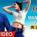 Manasuni Patti Full Video Song HD 1080P | RX 100 Telugu Movie RX 100 Video Songs | Karthikeya, Payal Rajput | Ajay Bhupathi