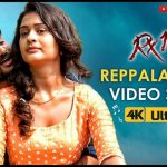 Reppalaninda Full Video Song HD 1080P | RX 100 Telugu Movie RX 100 Video Songs | Karthikeya, Payal Rajput | Chaitan Bharadwaj