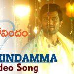 Vachindamma Full Video Song HD 1080P | Geetha Govindam Telugu Movie Geetha Govindam Video Songs | Vijay Devarakonda, Rashmika Mandanna | Gopi Sundar
