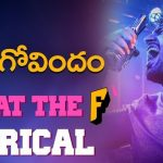 What The F Full Video Song HD 1080P | Geetha Govindam Telugu Movie Geetha Govindam Video Songs | Vijay Devarakonda, Rashmika Mandanna | Gopi Sundar