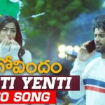 Yenti Yenti Full Video Song HD 1080P | Geetha Govindam Telugu Movie Geetha Govindam Video Songs | Vijay Devarakonda, Rashmika Mandanna | Gopi Sundar