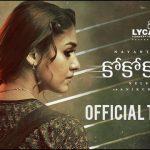 CoCo Kokila Official Theatrical Trailer HD 1080P | CoCo Kokila Telugu Movie Trailers | Nayanthara | Nelson