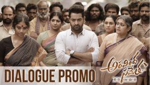 Aravinda Sametha Emotional Dialogue Promo | Padi Padi Leche Manasu Telugu Movie Teasers | Jr NTR, Pooja Hegde | Trivikram Srinivas