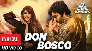 Don Bosco Full Video Song HD 1080P   Amar Akbar Antony Telugu Movie Amar Akbar Antony Video Songs   Ravi Teja, Ileana D'Cruz   Thaman S