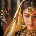Nayanatara Motion Teaser Sye Raa Narasimha Reddy | Sye Raa Narasimha Reddy Telugu Movie Teasers | Chiranjeevi, Nayanthara | Surender Reddy