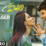 Next Enti! Official TEASER HD 1080P | Next Enti! Telugu Movie Teasers | Sundeep Kishan, Tamannaah Bhatia | Kunal Kohli