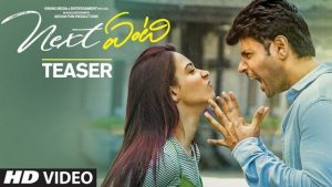 Next Enti! Official TEASER HD 1080P | Next Enti! Telugu Movie Teasers | Sundeep Kishan, Tamannaah Bhatia | Kunal Kohli