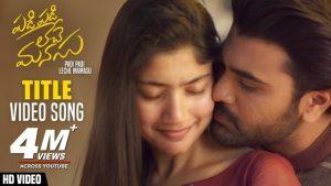 Padi Padi Leche Manasu Full Video Song HD 1080P | Padi Padi Leche Manasu Telugu Movie Padi Padi Leche Manasu Video Songs | Sharwanand, Sai Pallavi | Vishal Chandrashekar