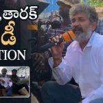 RRR Movie First Shot Making Video | RRR Shoot Begins | Jr NTR, Ram Charan