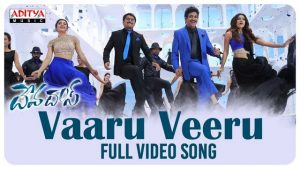 Vaaru Veeru Full Video Song HD 1080P | Devadas Telugu Movie Devadasu Video Songs | Nagarjuna, Nani, Rashmika Mandanna, Aakanksha Singh | Mani Sharma
