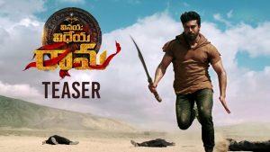 Vinaya Vidheya Rama Official TEASER HD 1080P   Vinaya Vidheya Rama Telugu Movie Teasers   Ram Charan, Kiara Advani   Devi Sri Prasad