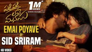 Emai Poyave Full Video Song HD 1080P | Padi Padi Leche Manasu Telugu Movie Padi Padi Leche Manasu Video Songs | Sharwanand, Sai Pallavi | Vishal Chandrashekar
