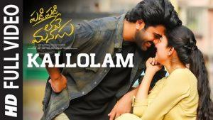 Kallolam Full Video Song HD 1080P | Padi Padi Leche Manasu Telugu Movie Padi Padi Leche Manasu Video Songs | Sharwanand, Sai Pallavi | Vishal Chandrashekar