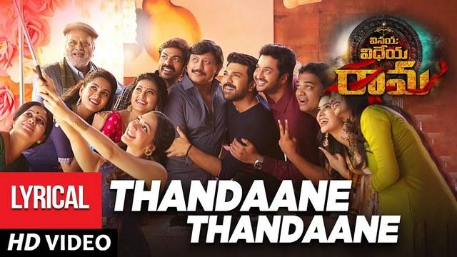 Thandaane Thandaane Full Video Song Hd 1080p Vinaya Vidheya Rama