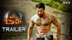 Vinaya Vidheya Rama Official Theatrical Trailer HD 1080P | Vinaya Vidheya Rama Telugu Movie Trailers | Ram Charan, Kiara Advani | Boyapati Sreenu
