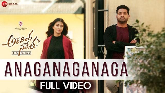 Anaganaganaga Full Video Song Hd 1080p Aravinda Sametha Veera