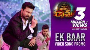 Ek Baar Full Video Song HD 1080P | Vinaya Vidheya Rama Telugu Movie Vinaya Vidheya Rama Video Songs | Ram Charan, Kiara Advani | Devi Sri Prasad
