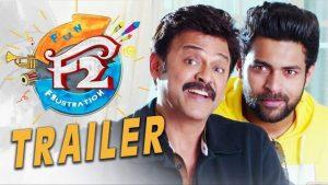 F2 Fun and Frustration Official Theatrical Trailer HD 1080P | F2 Fun and Frustration Telugu Movie Trailers | Venkatesh, Varun Tej, Tamannaah, Mehreen Pirzada | Anil Ravipudi