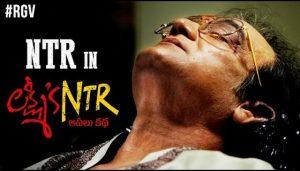 NTR Becomes Alive in Lakshmi's NTR | Ram Gopal Varma | Rakesh Reddy
