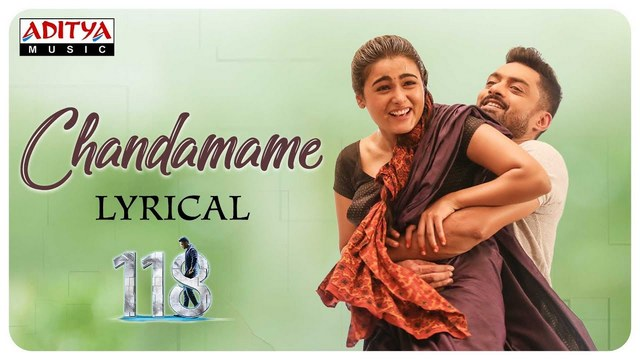 chandamame full video song hd 1080p