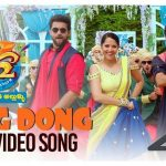 Ding Dong Full Video Song HD 1080P | F2 Telugu Movie F2 Fun and Frustration Video Songs | Venkatesh, Varun Tej, Tamanna, Mehreen Pirzada | Devi Sri Prasad