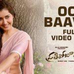 OO Baava Title Song Full Video Song HD 1080P   Prathi Roju Pandage Telugu Movie Prathi Roju Pandage Video Songs   Sai Dharam Tej, Rashi Khanna   Maruthi   Thaman S