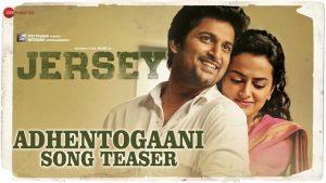 Adhento Gaani Vunnapaatuga Full Video Song HD 1080P | JERSEY Telugu Movie JERSEY Video Songs | Actor Nani, Shraddha Srinath | Anirudh