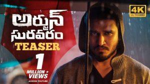 Arjun Suravaram Official TEASER HD 1080P | Arjun Suravaram Telugu Movie Teasers | Nikhil Siddharth, Lavanya Tripati | T SANTHOSH