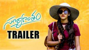 Niharika Konidela Suryakantam Telugu Movie Theatrical Trailer Official Video – Niharika Konidela, Rahul Vijay | Pranith Bramandapally | Mark K Robin