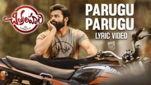 Parugu Parugu Full Video Song HD 1080P | Chitralahari Telugu Movie Chitralahari Video Songs | Sai Dharam Tej, Kalyani Priyadarshan | Devi Sri Prasad