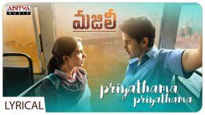 Priyathama Priyathama Full Video Song HD 1080P | Majili Telugu Movie Majili Video Songs | Naga Chaitanya, Samantha Akkineni | Gopi Sunder