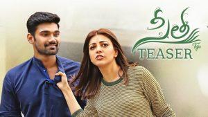 Sita Official TEASER HD 1080P   Sita Telugu Movie Teasers   Sai Srinivas Bellamkonda, Kajal Aggarwal   Anup Rubens