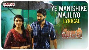 Ye Manishike Majiliyo Full Video Song HD 1080P | Majili Telugu Movie Majili Video Songs | Naga Chaitanya, Samantha Akkineni | Gopi Sunder