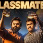 Glassmates Full Video Song HD 1080P | Chitralahari Telugu Movie Chitralahari Video Songs | Sai Dharam Tej, Kalyani Priyadarshan, Nivetha Pethuraj | Devi Sri Prasad