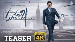 Mahesh Babu JoinRishi Maharshi Official Ugadi TEASER HD 1080P   Maharshi Telugu Movie Teasers   Mahesh Babu, Pooja Hegde   Vamshi Paidipally   Devi Sri Prasad