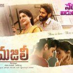Naga Chaitanya Majili Movie First Look ULTRA HD Posters WallPapers | Samantha Akkineni