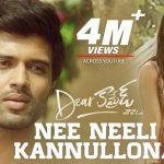 Nee Neeli Kannullona Full Video Song HD 1080P   Dear Comrade Telugu Movie Dear Comrade Video Songs   Vijay Deverakonda, Rashmika Mandanna   Justin Prabhakaran