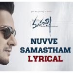 Nuvve Samastham Full Video Song HD 1080P | Maharshi Telugu Movie Maharshi Video Songs | Mahesh Babu, Pooja Hegde, Allari Naresh | Devi Sri Prasad