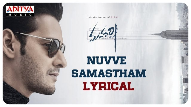 Maharshi video songs download  mp4
