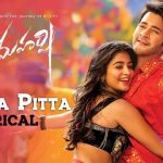 Paala Pitta Full Video Song HD 1080P | Maharshi Telugu Movie Maharshi Video Songs | Mahesh Babu, Pooja Hegde, Allari Naresh | Devi Sri Prasad