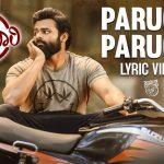Parugu Parugu Full Video Song HD 1080P | Chitralahari Telugu Movie Chitralahari Video Songs | Sai Dharam Tej, Kalyani Priyadarshan, Nivetha Pethuraj | Devi Sri Prasad