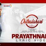 Prayathname Full Video Song HD 1080P | Chitralahari Telugu Movie Chitralahari Video Songs | Sai Dharam Tej, Kalyani Priyadarshan, Nivetha Pethuraj | Devi Sri Prasad