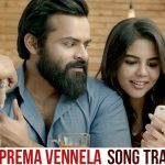 Prema Vennela Full Video Song HD 1080P | Chitralahari Telugu Movie Chitralahari Video Songs | Sai Dharam Tej, Kalyani Priyadarshan, Nivetha Pethuraj | Devi Sri Prasad