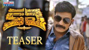 Rajasekar Kalki Official TEASER HD 1080P   Kalki Telugu Movie Teasers   Rajasekhar, Adah Sharma   Prasanth Varma   Shravan Bharadwaj