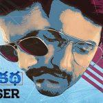 Aadi BurraKatha Official TEASER HD 1080P | BurraKatha Telugu Movie | Aadi, Mishti Chakraborthy, Naira Shah | Diamond Ratna Babu | Sai Kartheek